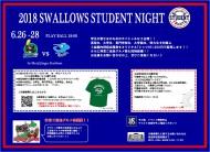 Student Night (002)